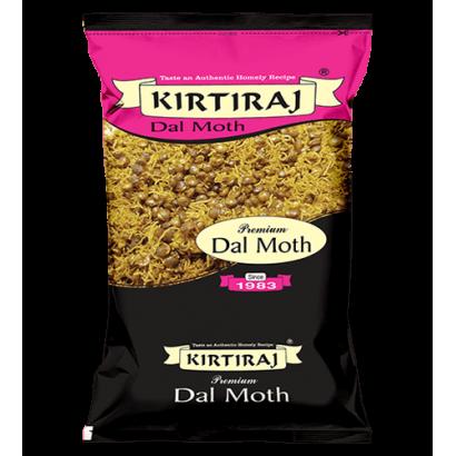 Dal Moth - 500g