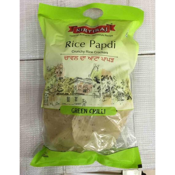 Green Chilli Rice Papadi - 500g